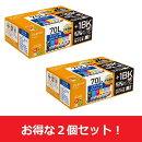 【お得な2個セット】IC6CL70L+ICBK70L互換インクカートリッジ 6色パック + ブラック PLE-E70L6P+1BK