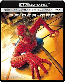 スパイダーマン(4K ULTRA HD+ブルーレイ)【4K ULTRA HD】 [ トビー・マグワイア ]