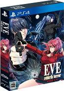 EVE rebirth terror 初回限定版 PS4版