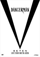 SE7EN LIVE TOUR 2017 in Japan-Dangerman-(初回限定盤B)