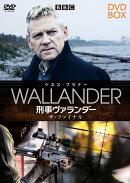 刑事ヴァランダー ザ・ファイナル DVD-BOX