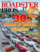 ROADSTER BROS.(Vol.17)