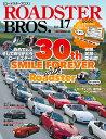 ROADSTER BROS.(Vol.17) おめでとう!ありがとう!ロードスター30周年笑顔の集大成 (Motor Magazine Mook)