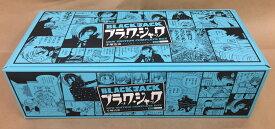新装版ブラック・ジャック 全17巻セット(化粧箱入り) [ 手塚治虫 ]