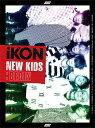 NEW KIDS:BEGIN (CD+DVD+スマプラ) [ iKON ]