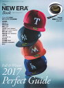 The NEW ERA Book Fall&Winter(2017 Fall & Win) Fall & Winter 2017 Perfect Gui (シン...