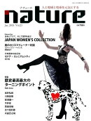 nature(Vol.23(Jan.2018)