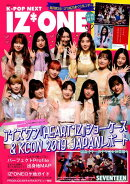 K-POP NEXT IZ*ONE SP