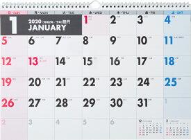 2020年版 1月始まり E15 エコカレンダー壁掛 高橋書店 A3