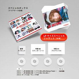 JR SKISKI 30th Anniversary COLLECTION デラックスエディション (初回生産限定 3CD+Blu-ray) [ (V.A.) ]