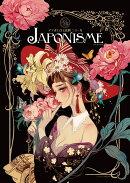 JAPONISMEマツオヒロミ絵暦(2019)