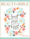 Beauty in the Bible: Adult Coloring Book Volume 2 COLOR BK-BEAUTY IN THE BIBLE P (Christian Coloring, Bible J…