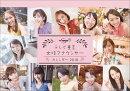 卓上 テレビ東京女性アナウンサー(2018カレンダー)