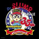 アニメ「Dr.スランプ アラレちゃん」放送35周年記念 Dr.スランプ アラレちゃん んちゃ! BEST (初回限定盤 CD+DVD)