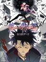 終物語 第八巻/おうぎダーク(完全生産限定版)【Blu-ray】 [ 西尾維新 ]