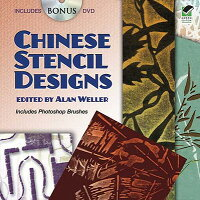 Chinese_Stencil_Designs:_Inclu