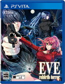 EVE rebirth terror PS Vita版