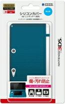 シリコンカバー for ニンテンドー3DS ブルー