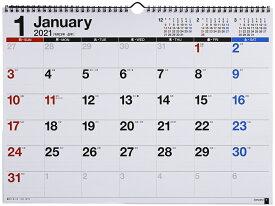 2021年版 1月始まりE16 エコカレンダー壁掛 高橋書店 A3サイズ (壁掛)