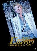 珠城りょう「Energy PREMIUM SERIES」