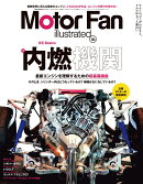 Motor Fan illustrated(Vol.136)