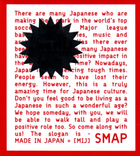 Live MIJ(Disc 1) [ SMAP ]