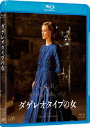 ダゲレオタイプの女【Blu-ray】
