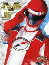 スーパー戦隊 Official Mook 21世紀 vol.6 轟轟戦隊ボウケンジャー (講談社シリーズMOOK) [ 講談社 ]
