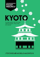 Kyoto Pocket Precincts: A Pocket Guide to the City's Best Cultural Hangouts, Shops, Bars and Eaterie