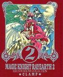 魔法騎士レイアース2