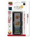 カードケース6 for ニンテンドー3DS ブラック