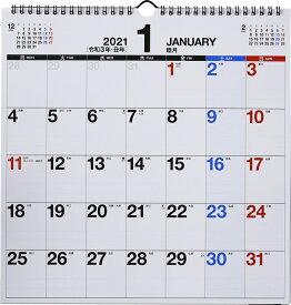 2021年版 1月始まりE17 エコカレンダー壁掛(月曜始まり) 高橋書店 A3変型サイズ (壁掛)