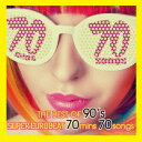 THE BEST OF 90's SUPER EUROBEAT 70mins 70songs [ (V.A.) ]