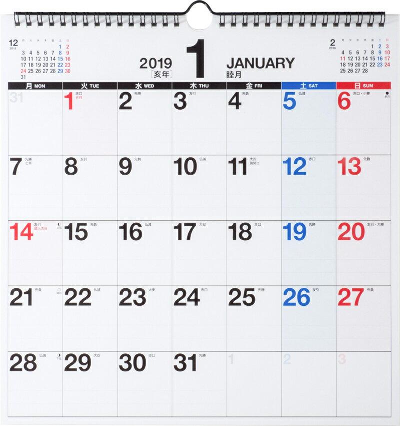 2019年版 1月始まり E17 エコカレンダー壁掛A3変型サイズ 2019年1月始まり ([カレンダー])