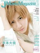 J Movie Magazine (Vol.57)