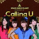 Calling U(type-B)