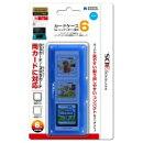 カードケース6 for ニンテンドー3DS ブルー