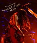 5th Anniversary 阿部真央らいぶ2014@日本武道館【Blu-ray】