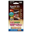 Xperia Z5/液晶保護/ゲーム/ブルーライトカット