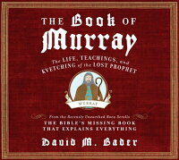 The_Book_of_Murray:_The_Life,