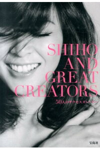 Attention!-SHIHO20thAnniversary-[SHIHO]