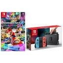 Nintendo Switch Joy-Con(L) ネオンブルー/(R) ネオンレッド + マリオカート8 デラックス