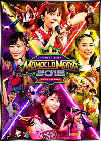 MomocloMania2018 -Road to 2020- LIVE DVD [ ももいろクローバーZ ]
