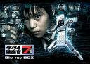 ケータイ捜査官7 Blu-ray BOX【Blu-ray】 [ 窪田正孝 ]