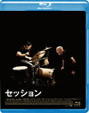 セッション【Blu-ray】