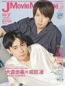 J Movie Magazine (Vol.59)