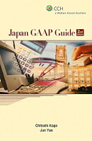 Japan GAAP guide2nd ed.