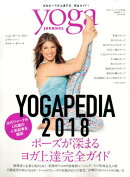 YOGAPEDIA(2018)