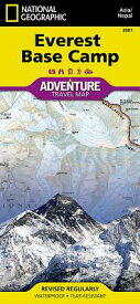 EVEREST BASE CAMP:NEPAL [ NATIONAL GEOGRAPHIC MAPS ]