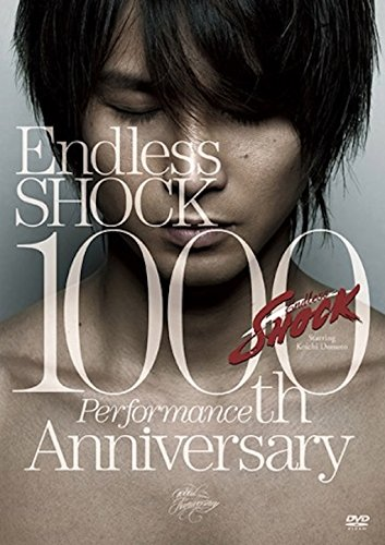 Endless SHOCK 1000th Performance Anniversary DVD【通常盤】 [ 堂本光一 ]